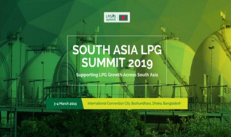 ASIA LPG(BANGLADESH) SUMMIT in 2019